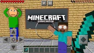 Monster School : BALDI'S BASICS & Minecraft Pocket Edition CHALLENGE - MCPE Minecraft Animation