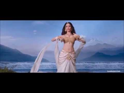 Dheevara Full Video Song HD