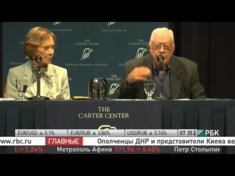 Джимми Картер - о будущем российско-американских отношений