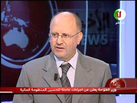 الأخبار - الأربعاء  29 اوت 2012