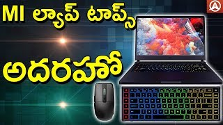 Xiaomi Mi Gaming Laptop Launched Specifications, Price | Tech News | Namaste Telugu