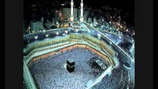 Maher Al Mueaqly - Sura 2 Al Baqara (The Cow)
