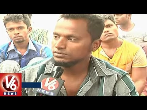 Hyderabad Police Conducts Cordon And Search Operation In Rohingya Refugee Residences | V6 News
