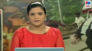 ഒരു മണി   വാർത്ത   1 P M News   News Anchor - Shany Prabhakaran   January 02, 2019