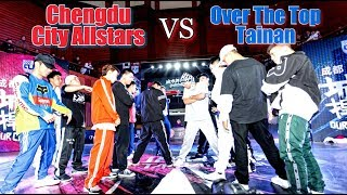 """""""CHENGDU VS TAINAN"""" Call Out Rival City Judged Exhibition w/ Dyzee Commentary"""