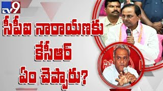 TRS Manifesto: KCR comments on Uttam Kumar Reddy and CPI leader Narayana over Telangana election