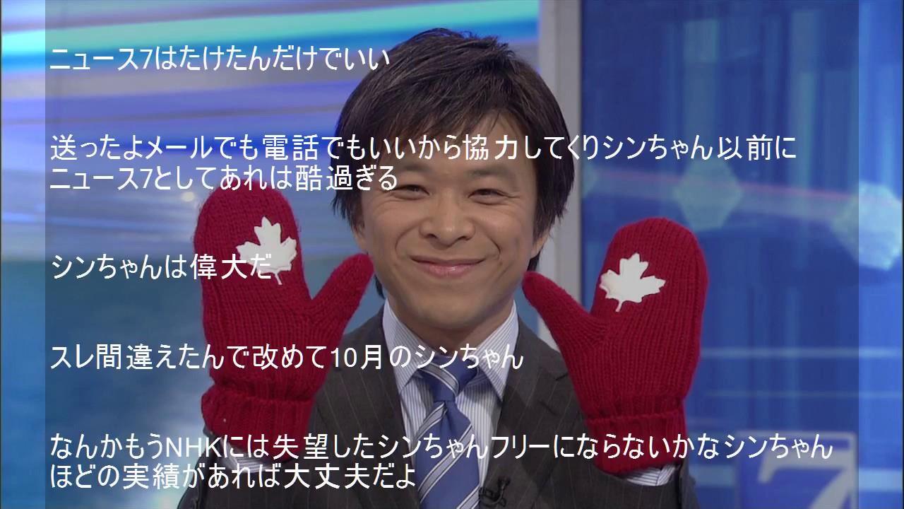 武田真一の画像 p1_25
