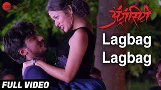 Lagbag Lagbag Full | Atrocity | Rishab Padole & Pooja Jaiswal | Amar Raamlaxman