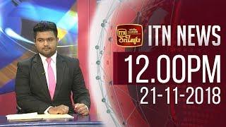 ITN News 2018-11-21 | 12.00 PM