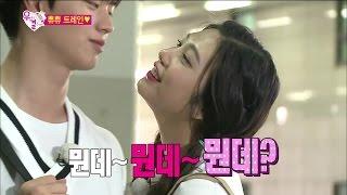 【TVPP】 Sungjae(BTOB),Joy(Red Velvet) - First Train Trip, 성재(비투비),조이(레드벨벳) - 첫 기차여행 @ We Got Married