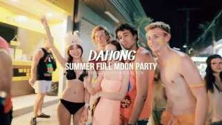 2013 DAHONG_ver_Full Moon Party