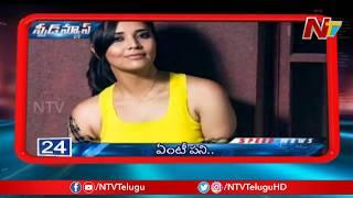 Speed News | Todayand#39;s Top News  Highlights | NTV