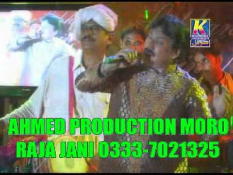 Shaman Ali Mirali New Album 2012  Lakhan Me Niralo  Tuhunjhe Muhunjhe Song video