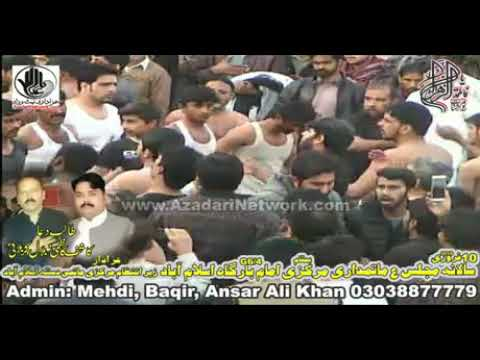 Matamdari    10 Feb 2019 G-6/2 Islamabad   