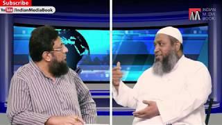 Mufti Iftikhar Qasmi Saab's view on IMA | Why was his name taken in IMA Mansoor saab's video?