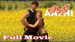 3 - Aathi Full Movie HD Quality Part 3