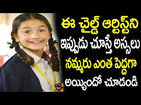 Manamantha Movie Child Artist Raina Rao Rare and Unseen Photos | Tollywood Today