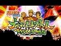 شرح قوائم لعبة Naruto Shippuden Ultimate Ninja Storm Revolution Main Menu mp3