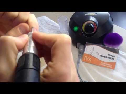 Уроки аппаратного маникюра - видео