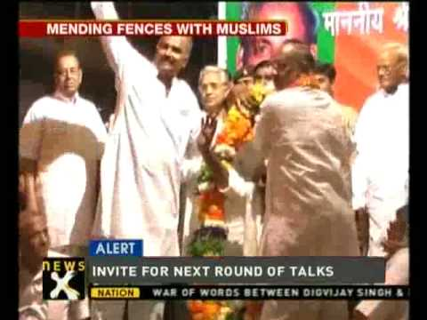 Mulayam apologises to Muslim community