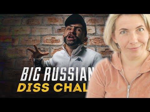 Реакция МАМЫ на ОХРИП - BIG RUSSIAN BOSS DISS CHALLENGE