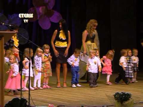 """ETERIS TV 2013.06.04 Prienų lopšelio - darželio """"Saulutė"""" 50 metų jubiliejus."""