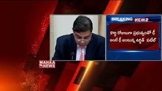Urjit Patel Resigns as RBI Governor, Cites Personal Reasons