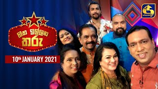 Hitha Illana Tharu 2021-01-10 Live