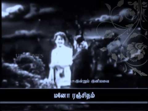 TAMIL OLD--Nilave neethaan thoothu(vMv)--AATHMA SHANTHI
