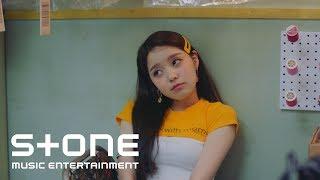 로시 (Rothy) - BEE Teaser 2