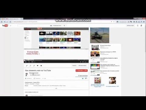Как сделать так чтобы тебя смотрели на youtube