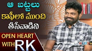 Director Sukumar And Producer Naveen About Rangasthalam Costumes | Open Heart With RK | ABN