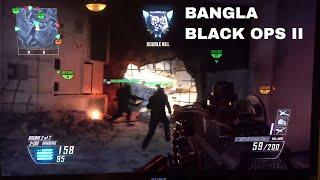 Bangali Black Ops 2 Gamer