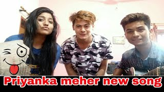 Priyanka meher new song 2017