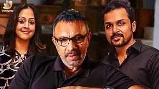 Jyothika & Karthi's Reel Life Realtionship Revealed   Jeethu Joseph Movie   Hot Cinema News