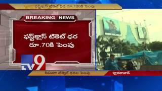 Hike in movie ticket rates in Telangana