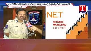 Cyberabad CP Sajjanor about QNET Scam - Hyderabad  Telugu - netivaarthalu.com