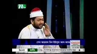 Amazing Quran Recitation!! Sheikh Ahmad Bin Yusuf Al Azhari /سورة القدر