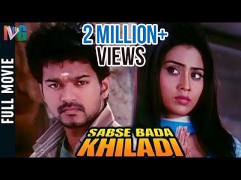 Sabse Bada Khiladi Full Hindi Dubbed Movie | Vijay | Shriya Saran | Indian Video Guru thumbnail