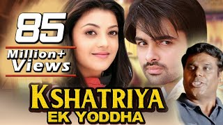 Kshatriya - Ek Yoddha | Hindi Dubbed Movie | كاشتريا- ايك يوددها | With Arabic Subtitles (HD)