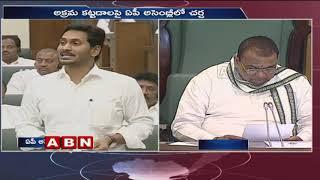 AP CM YS Jagan on Praja Vedika Demolition | AP Assembly Budget Sessions 2019 | Jagan Latest Speech
