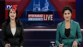 Hyderabad To Amaravati Live | Special Bulletin | 29th April 2017