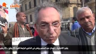 يقين | ممدوح حمزة نحن نزور كعبة الثورة فى ميدان التحرير و الدولة عملتها ميتم