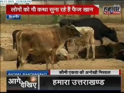 Samachar Plus: Humara Uttar Pradesh | 05 Nov 2015