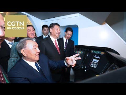 Нурсултан Назарбаев в павильоне Китая на ЭКСПО испытал симулятор высокоскоростного поезда [Age0+]