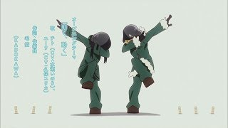 Anime dab but it's time to stop