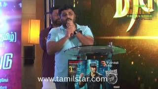 Selvandhan Movie Audio Launch Part 2