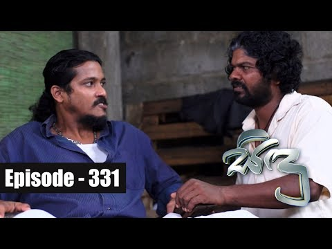 Sidu | Episod  331  13th November 2017
