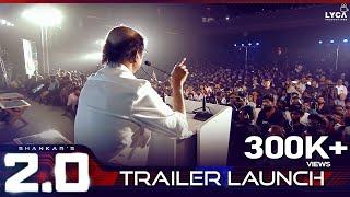 2.0 - Trailer Launch | Rajinikanth | Akshay Kumar | A R Rahman | Shankar | Subaskaran