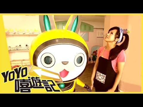 【台北】嘻遊瘋台北!奇幻大冒險!YOYO嘻遊記S13 第16集 香蕉哥哥 彩虹姐姐 旅遊 兒童節目